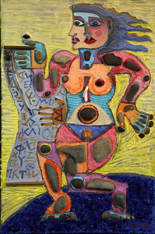 <p>Клио - Муза на историята</p>  <p>Представян е и негови произведения са показвани в: галерия фондация - &quot;Арт-диалог и Арт-актюел&quot;, галерия Леал - /Париж,Франция/ ,галерия &quot;Вираж&quot; /Сепре, Швейцария/ галерия &quot;Ил Бизонте&quot; /Флоренция, Италия/ ,галерия &quot;Уорд-Насе&quot; /Ню Йорк, САЩ/, Арт Експертиз /Флоренция, Италия/ и 809&nbsp; /Милано, Италия/</p>  <p>&nbsp;</p>