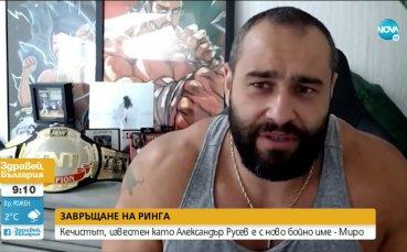 Кечистът Мирослав Барняшев спечели втората по сила титла