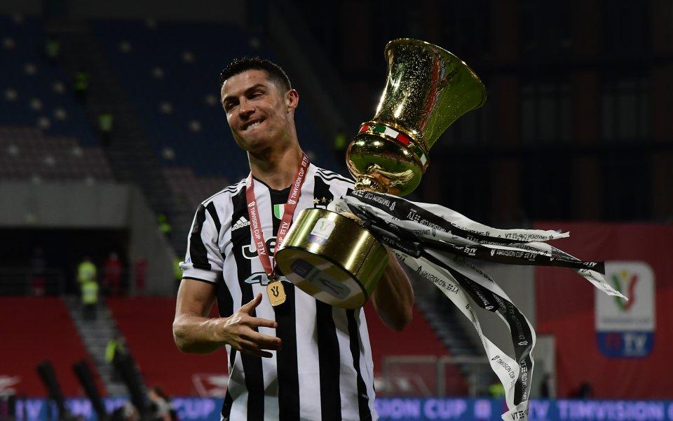 Супрезвездата на Ювентус Кристиано Роналдо записа поредно историческо постижение на