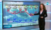 Прогноза за времето (26.05.2021 - централна емисия)