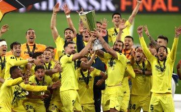 Виляреал триумфира в Лига Европа след невероятна драма с дузпи