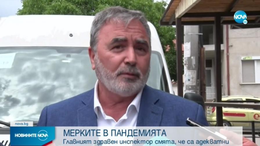 Ангел Кунчев