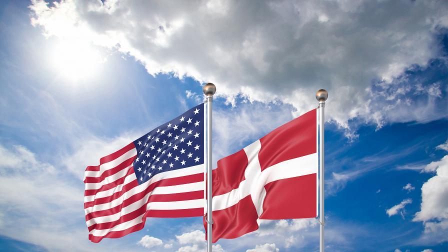 Дания, САЩ