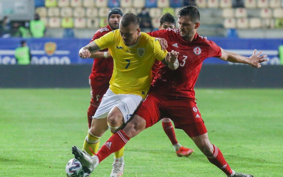 Румъния допусна изненадваща загуба у дома с 1:2 от Грузия