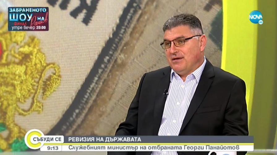 Какво разкри Георги Панайотов за проверките във военното министерство