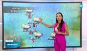 Прогноза за времето (05.06.2021 - централна емисия)