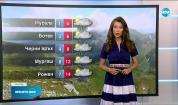 Прогноза за времето (10.06.2021 - централна емисия)