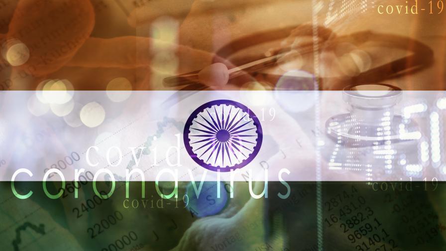 Индийският вариант влезе в Румъния, 26 заразени