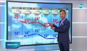 Прогноза за времето (11.06.2021 - обедна емисия)
