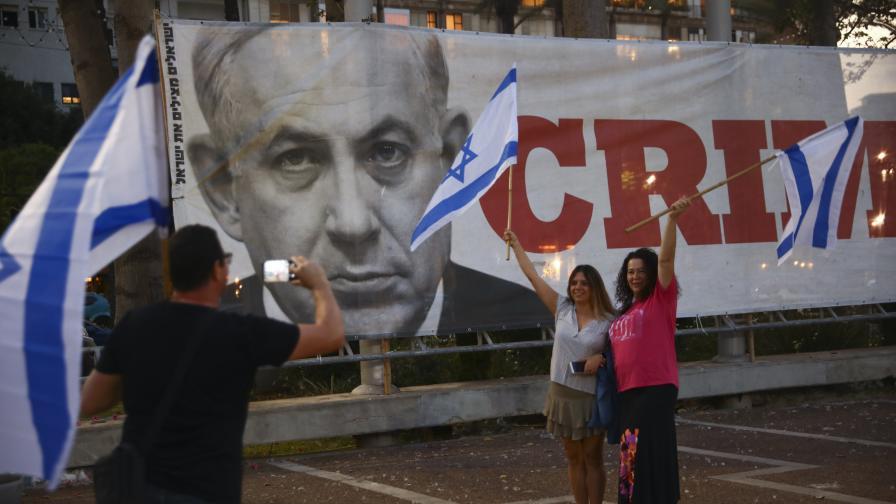 """Край на ерата """"Бенямин Нетаняху"""""""