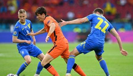 ГЛЕДАЙ НА ЖИВО: Нидерландия - Украйна 0:0