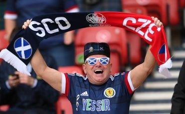 Атмосферата преди Шотландия - Чехия