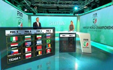 България с Куба, Бахрейн и Полша на Световното по волейбол