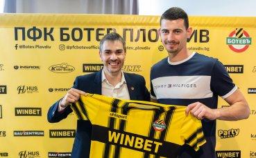 Вратар удължи договора си с Ботев Пловдив