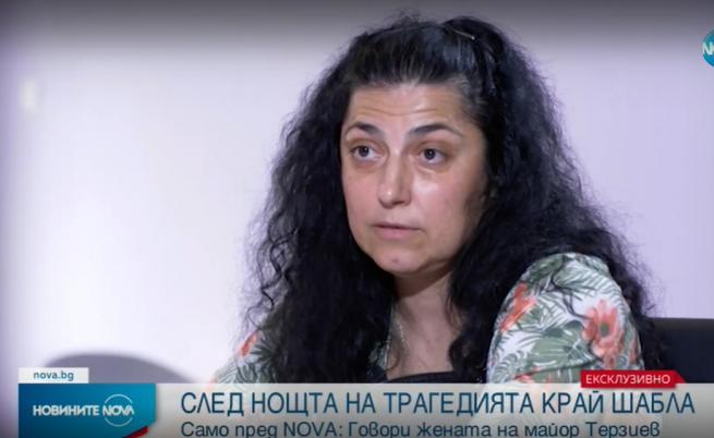 Какво разказа жената на загиналия пилот - майор Валентин Терзиев