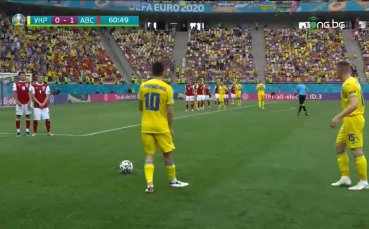 Украйна - Австрия 0:1 /репортаж/