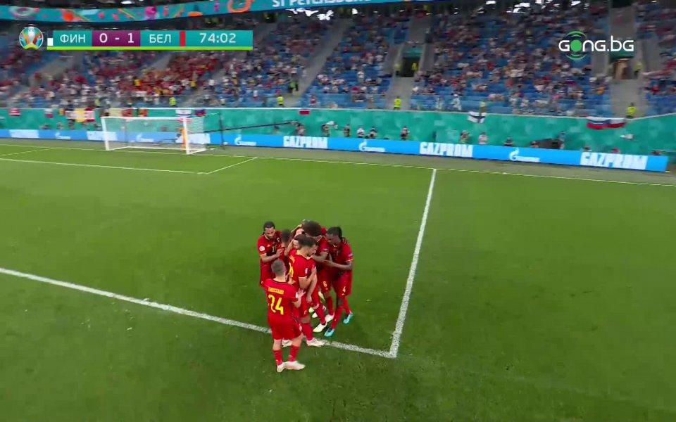 В 74-ата минута Белгия стигна все пак до попадението. Томас