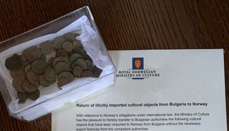Норвегия върна на България древно съкровище