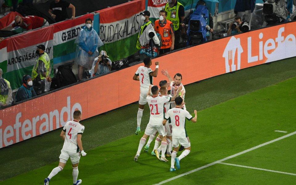 Унгария шокира Германия с ранен гол в Мюнхен!Гостите организираха отлична