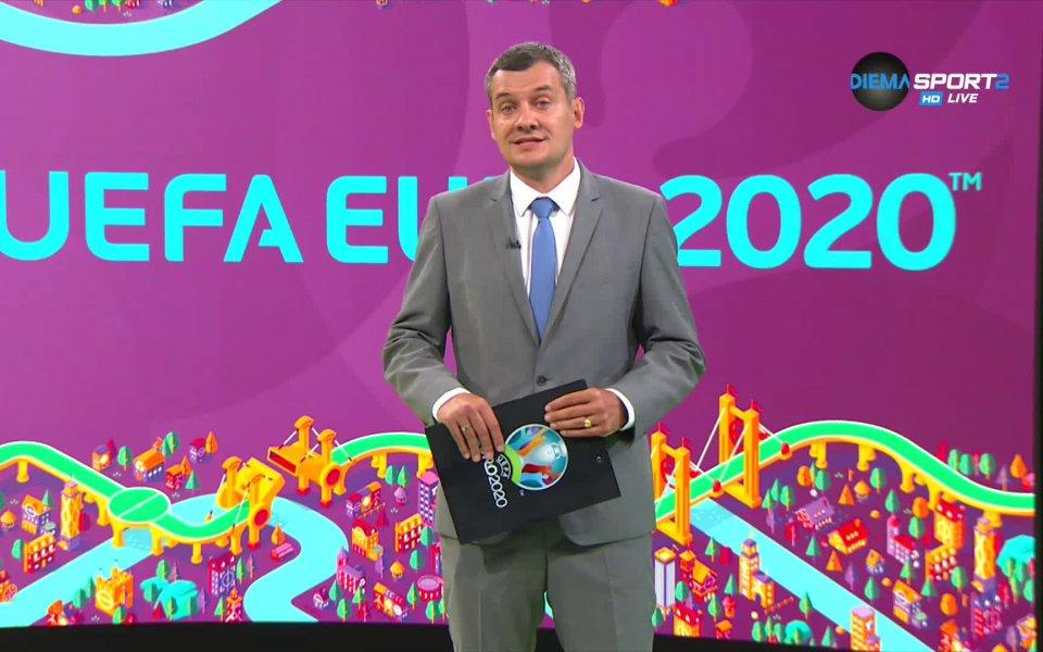 Какво се случи в груповата фаза на UEFA EURO 2020?