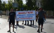 Отварят ГКПП Илинден – Ексохи за туристи
