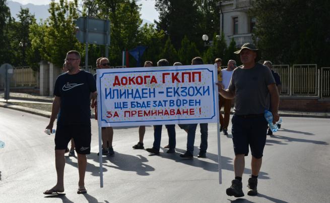 Отварят ГКПП Илинден – Екзохи за туристи