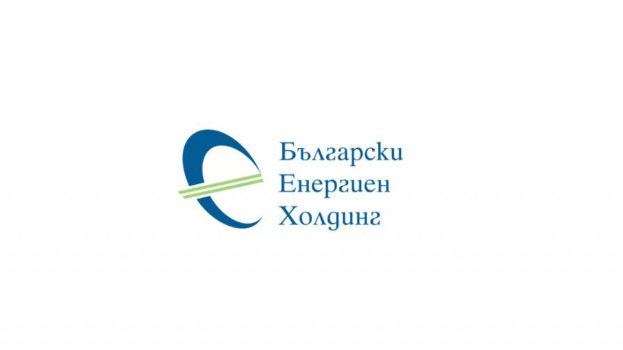 ДАНС проверява Българския енергиен холдинг