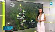 Прогноза за времето (07.07.2021 - сутрешна)
