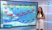 Прогноза за времето (07.07.2021 - обедна емисия)