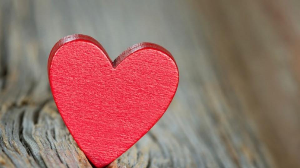 Колко е важно да бъдеш влюбен?