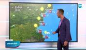 Прогноза за времето (09.07.2021 - централна емисия)