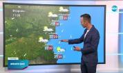 Прогноза за времето (12.07.2021 - централна емисия)