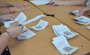 Нови данни за избирателната активност