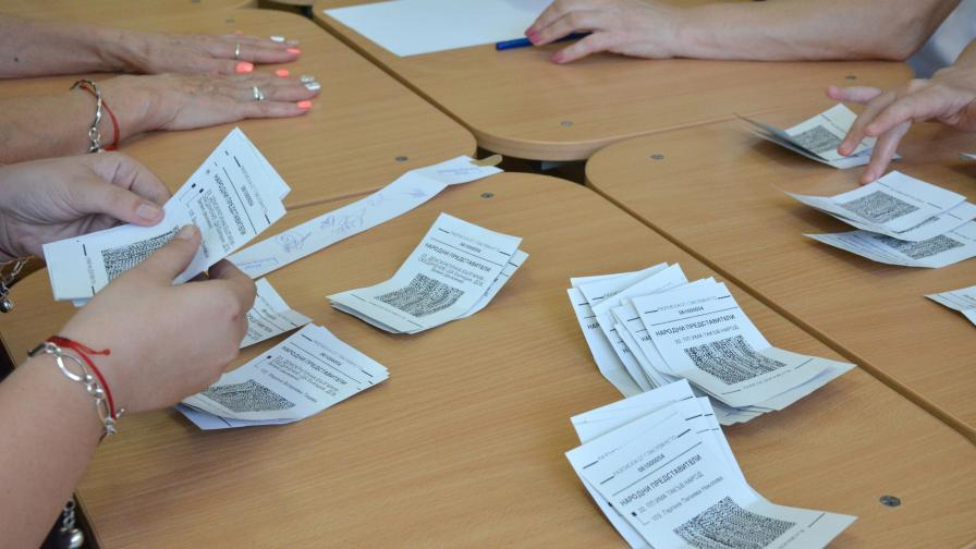<p>Нови данни за избирателната активност&nbsp;</p>