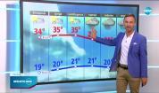 Прогноза за времето (13.07.2021 - обедна емисия)