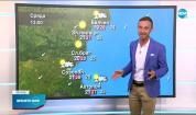 Прогноза за времето (13.07.2021 - централна емисия)