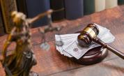"""Съдът върна за повторно разглеждане жалбата на """"Българско лято"""" за санкциите по """"Магнитски"""""""