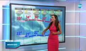 Прогноза за времето (15.07.2021 - обедна емисия)