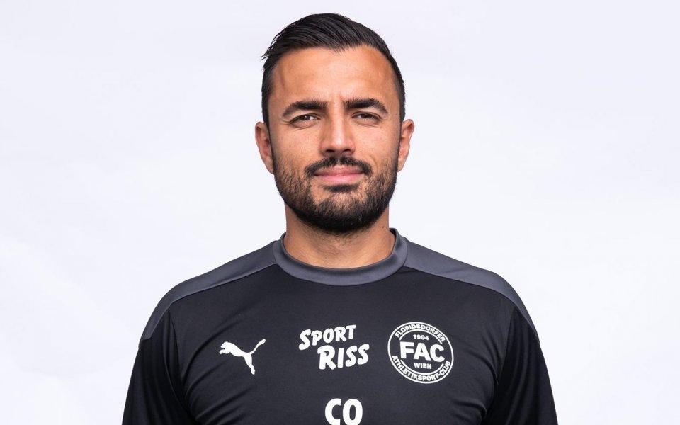 Българският треньор в Австрия с успех за купата