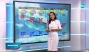Прогноза за времето (18.07.2021 - обедна емисия)