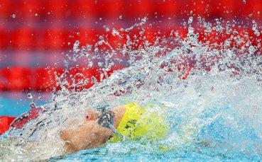 По олимпийски: Рекорд в плуването бе потрошен 3 пъти за 10 минути!