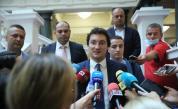 ИТН и БСП доволни от срещата за съдебната реформа