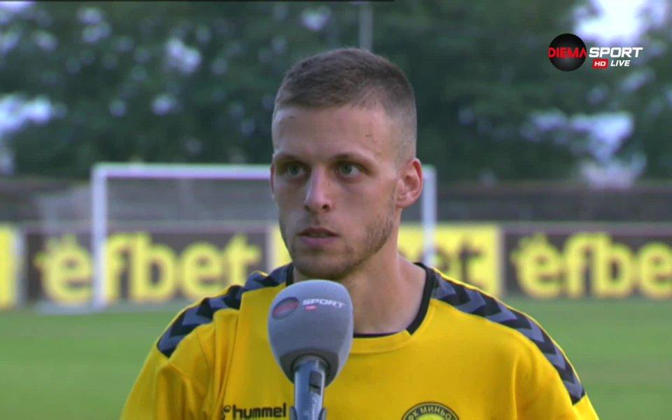 Героят за Миньор Перник при успеха с 3:0 срещу Струмска