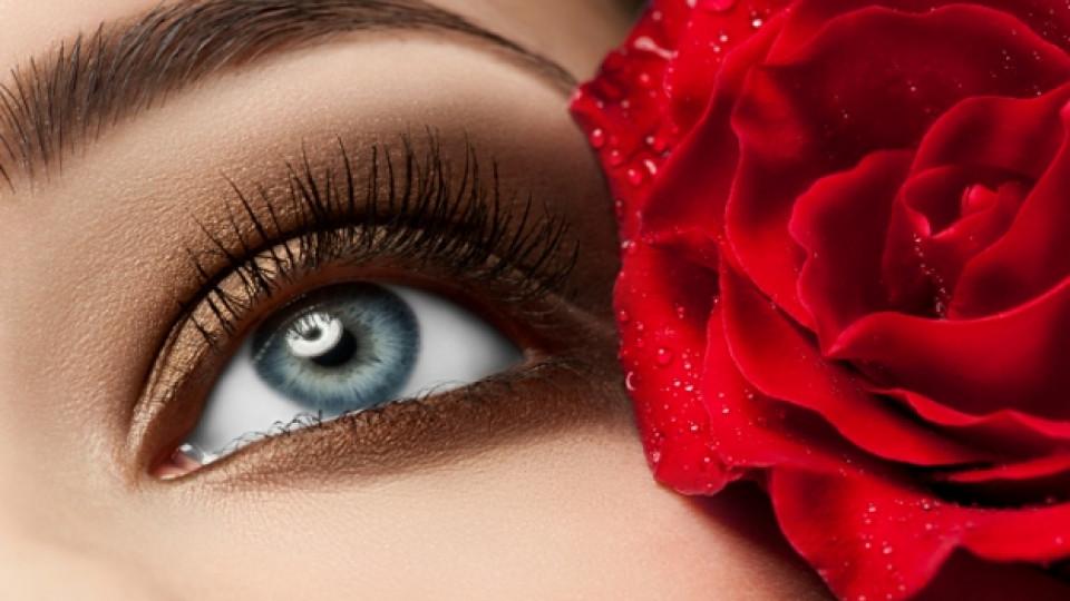 Бъди като роза красива