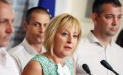 Мая Манолова заплаши със съда в Страсбург заради подслушванията