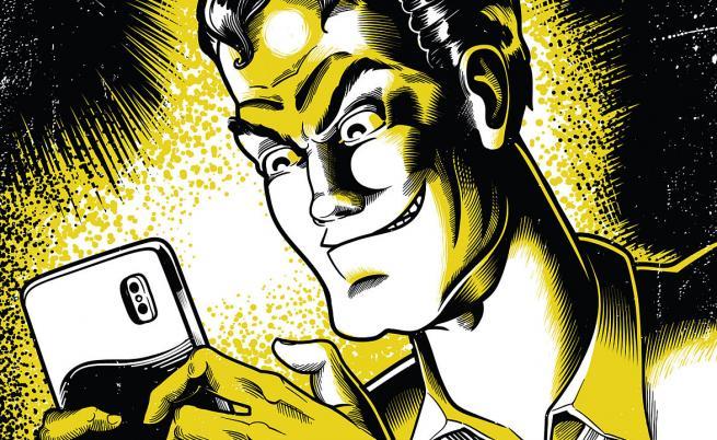 Изкуственият интелект, създаващ фалшиви новини