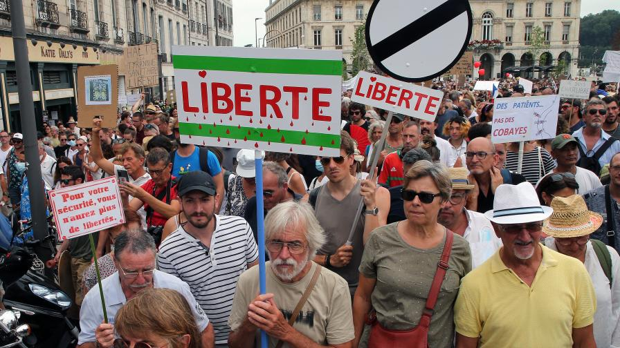 протести Франция