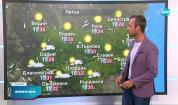 Прогноза за времето (19.08.2021 - следобедна емисия)