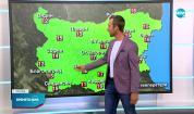 Прогноза за времето (19.08.2021 - централна емисия)