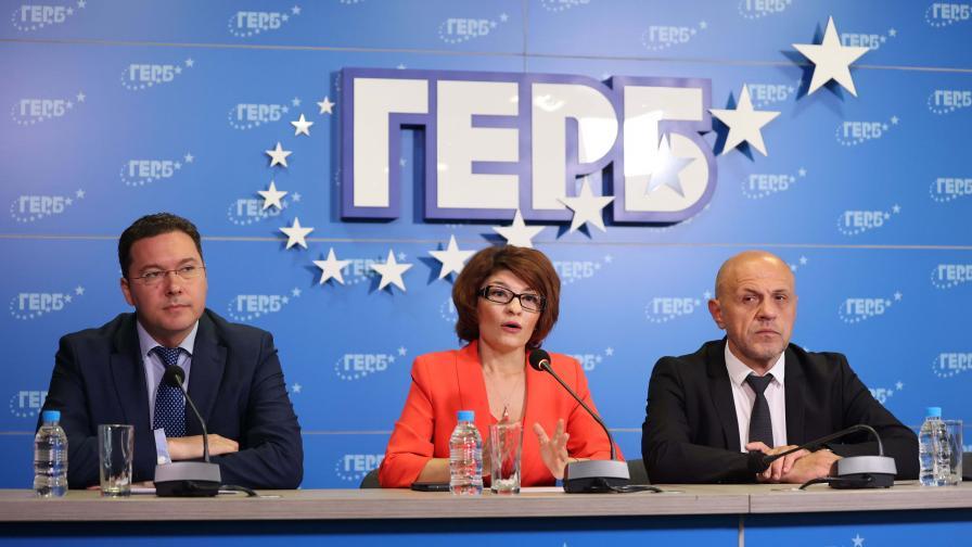 ГЕРБ-СДС представи проектокабинета си